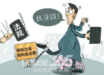 """业主拖欠物业费被限制坐飞机 武汉168名""""老赖""""上黑榜图片"""