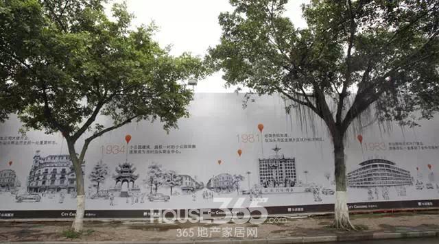 文化墙以手绘插画的形式讲述了汕头自1860年开埠