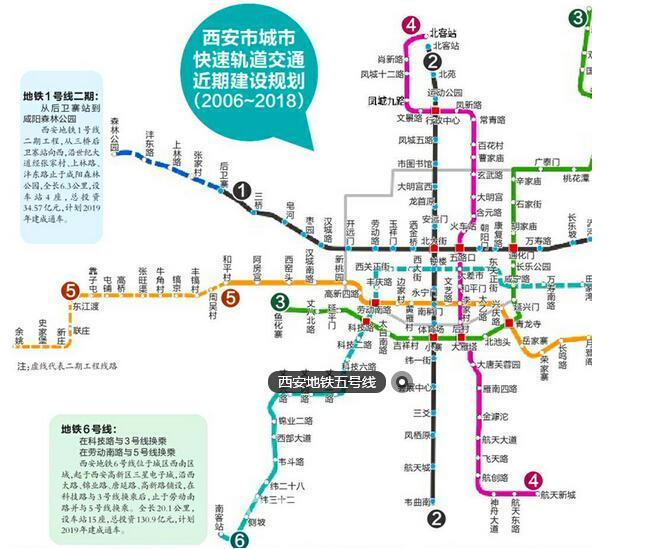 西安地铁五号线线路图-地铁五号线开工在即 双地铁入户开启曲江名城 图片