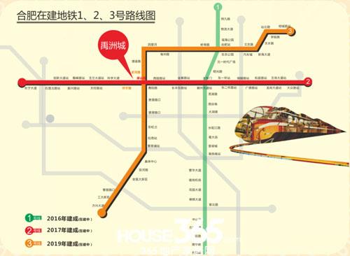地铁沿线向来都是投资黄金线,在东京,香港,最贵的商铺就是地铁上盖的