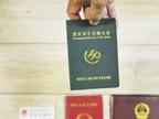 在重庆生第一个孩子不用准生证了 7月