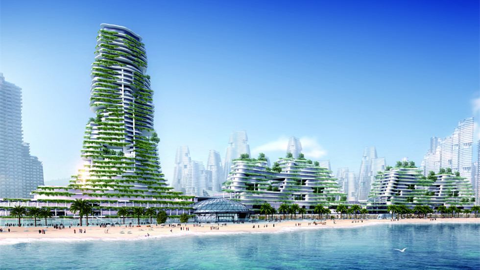 碧桂园马来西亚森林城市项目