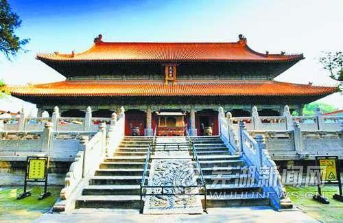 位于徐州邳州的艾山九龙沟风景区