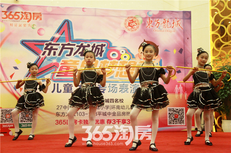 幼儿帅气舞蹈造型