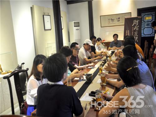 财・智・互联 365<a class=link_word href=http://home.house365.com/ target=_blank>家居</a>大佬论道行业沙龙今举行