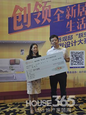 365淘房南京大区副总经理沈柳为亚军张达云颁奖