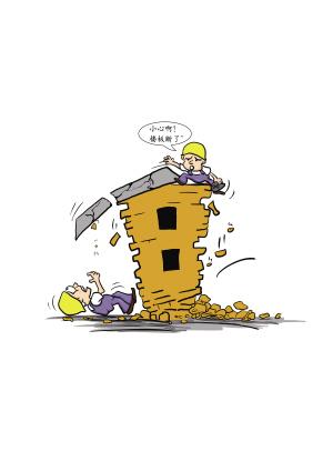 动漫 卡通 漫画 设计 矢量 矢量图 素材 头像 300_424 竖版 竖屏