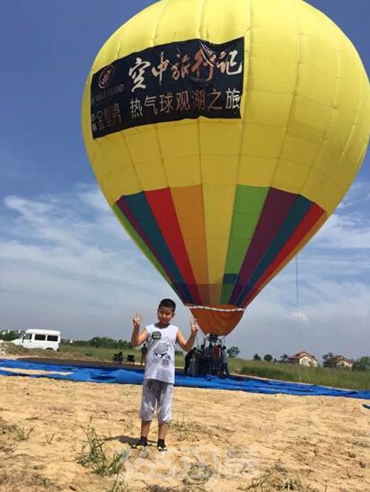 苏州金鸡湖热气球