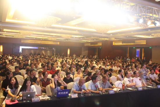2015年温商财富峰会暨锦绣·吕浦湾展厅开放
