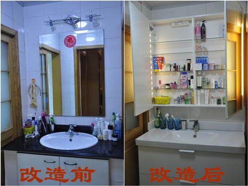 宜家助力家居梦想:卫浴改造 再塑魅力清晨