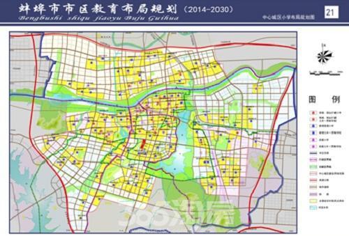 (蚌埠市规划图 365淘房 资讯中心)-来自蚌埠新地城市广场的声明
