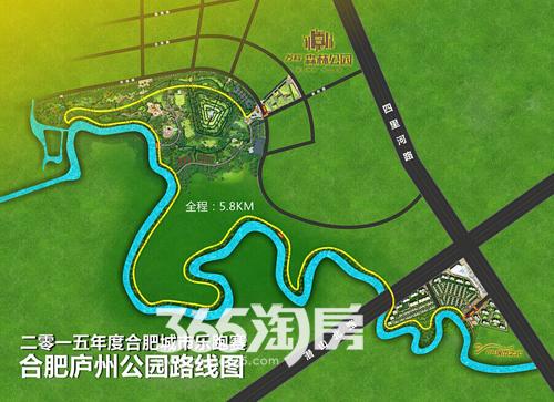 合肥庐州公园路线图