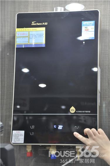 大臣燃气热水器1K98A