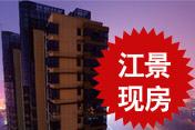 【365淘房汇】柏庄跨界50-170平 购房免契税