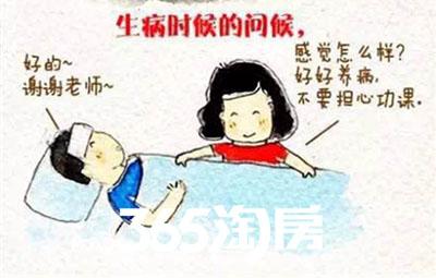 生病可爱卡通图片