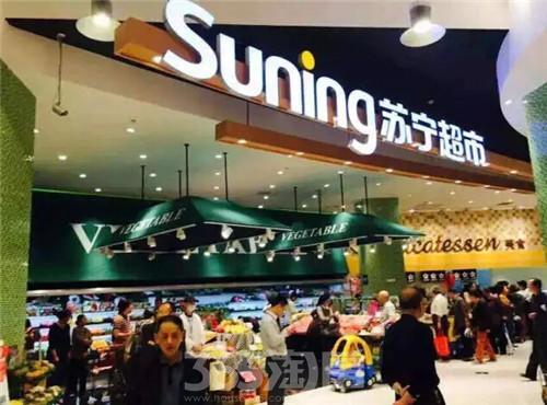 苏宁企业结组织结构
