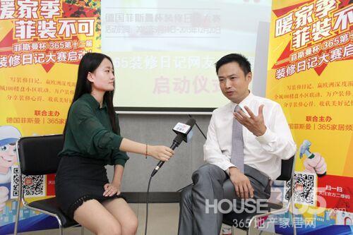 专访菲斯曼傅海涛:传递爱和温暖