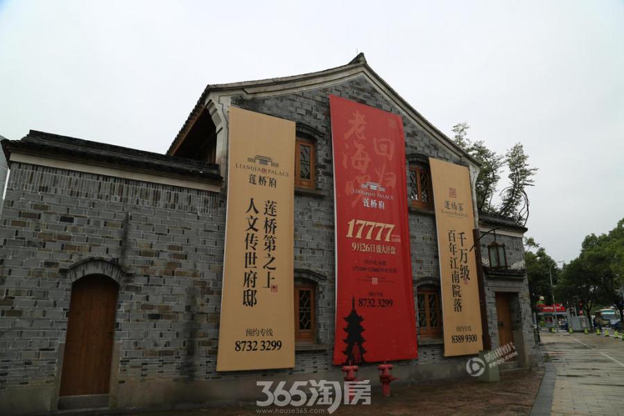 宁波屠呦呦旧居成景点 已改建为亿元商品房(图)