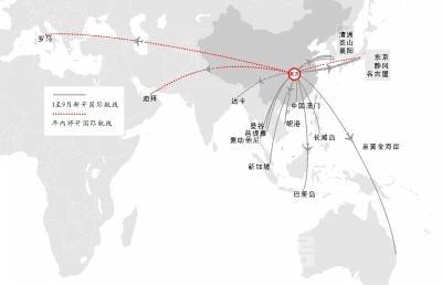 俄罗斯莫斯科,法国巴黎,澳大利亚黄金海岸四条洲际航线,从武汉可飞往
