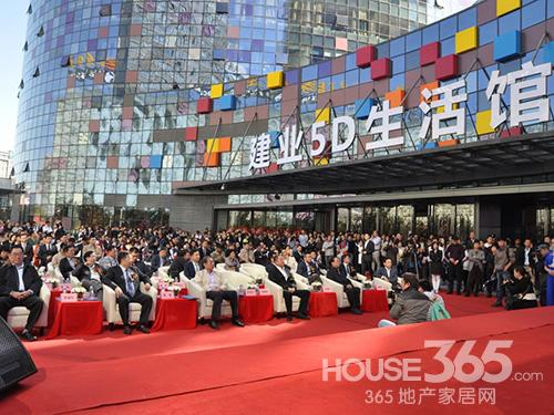 中国房产3.0时代来临  建业+艾佳打造生活新风尚