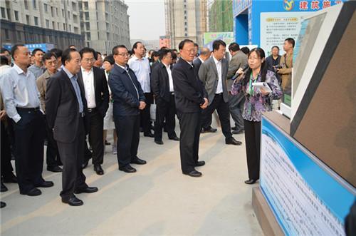 建筑节能与绿色建筑观摩座谈会