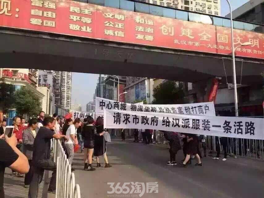 汉正街大量商户聚集抗议黑物流(图)