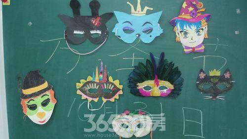 万圣节面具DIY