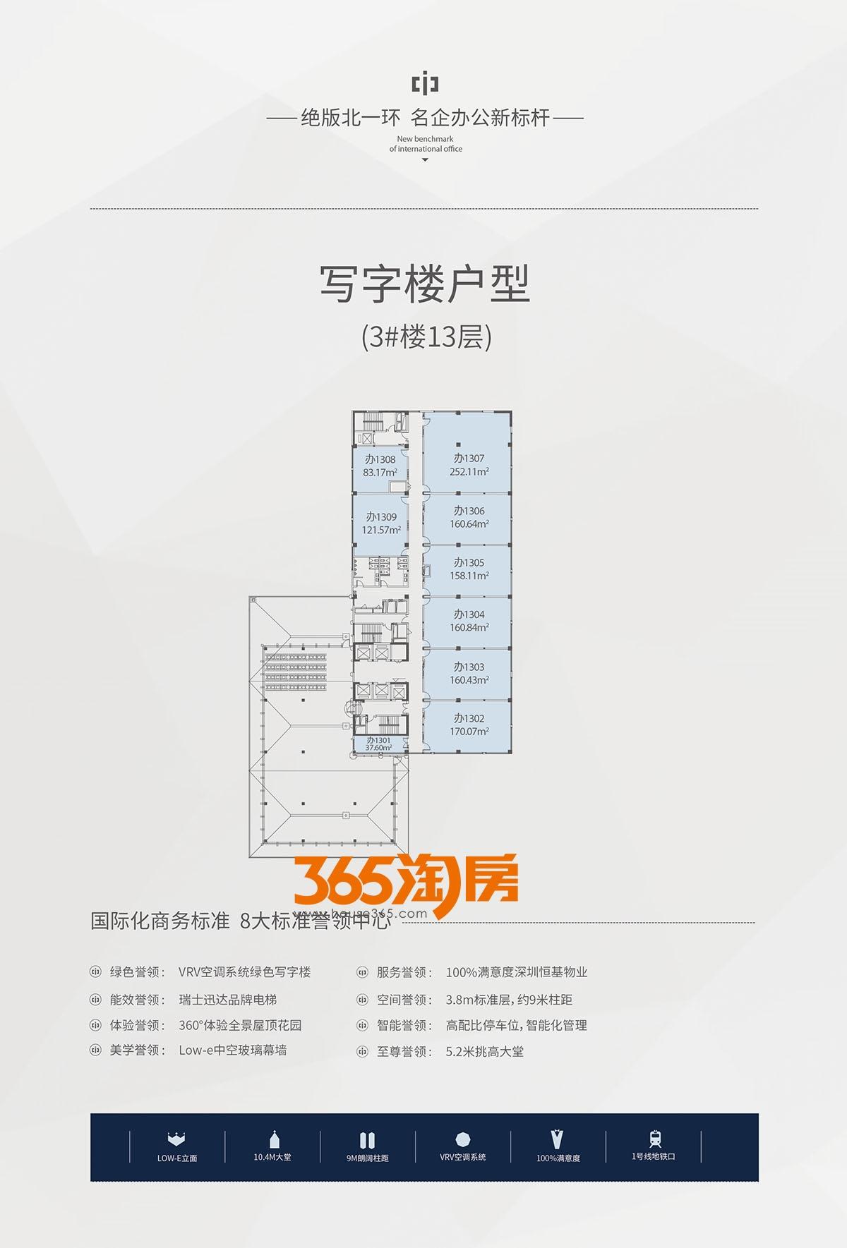 销售动态:建筑面积约100-2000m2商务中心,火爆热销!   建筑高清图片