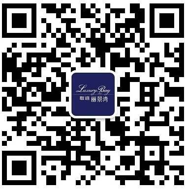【活动】联谊丽景湾双11购房节 账单抵房款