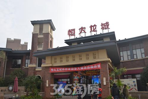 恒大龙城·御湖湾:盘龙城唯一在售精装学区房