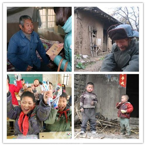 贫困山区老人和孩子