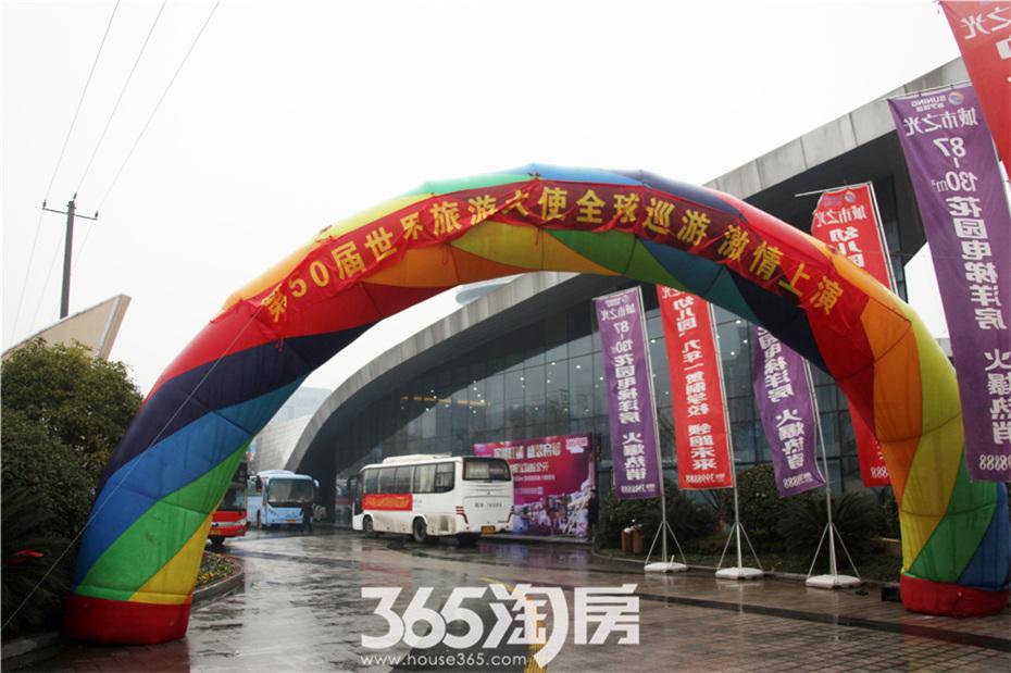 苏宁环球城|芜湖|城市之光|全球生态旅游小姐|365淘房