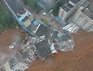 航拍深圳山体滑坡管道爆炸救援现场 系淤泥渣土堆积垮塌|组图