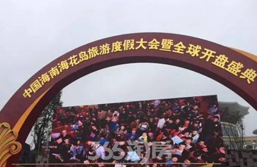 海南省政府已将海花岛项目确定为海南省旅游