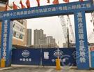 封闭3年的合肥大东门终将解封 新长江路桥也恢复通车|组图