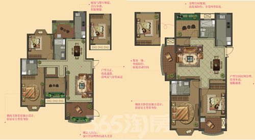龙港城88平户型图