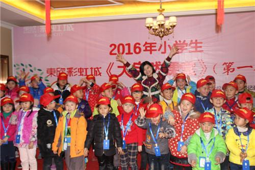 东欣彩虹城《大自然课堂》和小朋友走进欢乐世界!