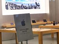 艾尚苹果店内部首度曝光,并不是传说中的那样!