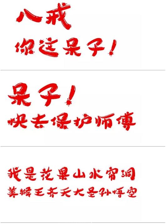 中海石化logo矢量图