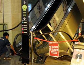 西安全市排查电梯安全隐患