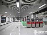 多图:合肥地铁1号线样板站装修收尾 美观大气