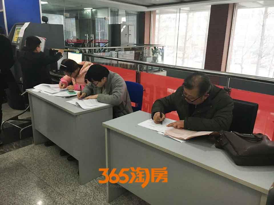 新政首日的蜀山区地税局