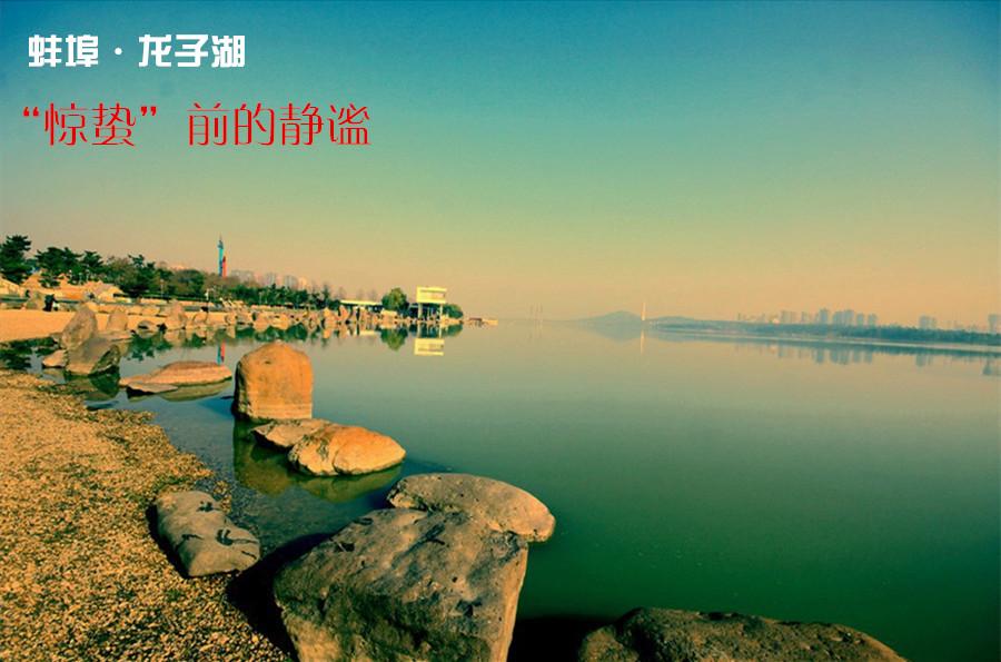 """高清:蚌埠龙子湖""""惊蛰""""前的静谧"""