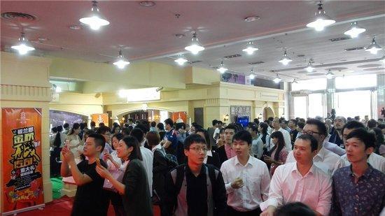 腾讯直击第十三届台州房交会 市民迎来购房好时机