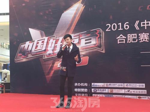 合肥房地产信息 正文  当天是大众时代之光的中国好声音海选第五场
