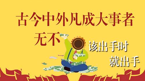 """""""全民经纪人""""火热招募 百万年薪不是梦!"""