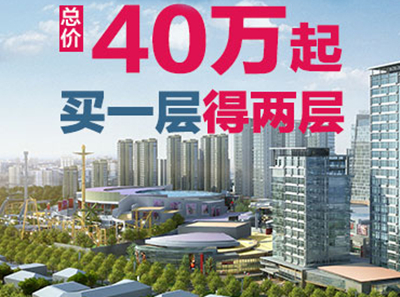 天津东方环球影城 90后的时尚之城