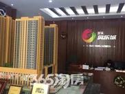 新盘探营:走进合肥最火学区房之原溪贝乐城