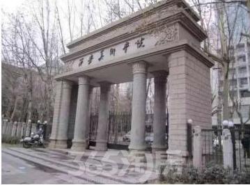 据说西安美术学院的大门