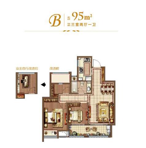 95�O高层户型图